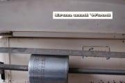 Grote beige weegschaal l48 b30 h18 (3)