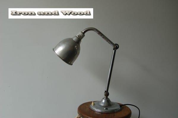 Zilverkleurig  vintage schemerlampje (1) h43