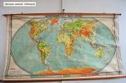 Oude Duitse wereldkaart H123 B220 2