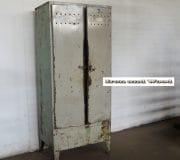Locker 7 en 8 H186 B81 D50 16