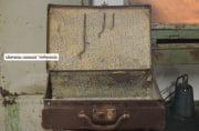 Koffer bruin 39x25x11 3