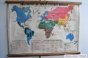 Wereldkaart Organisation espace 130 x 95 2