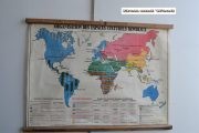 Wereldkaart Organisation espace 130 x 95 6