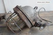 Industriele oude bullyś H32 D20 G15 kg 3