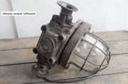 Industriele oude bullyś H32 D20 G15 kg 4