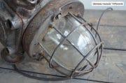 Industriele oude bullyś H32 D20 G15 kg 6