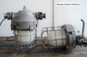 Industriele bully met melkglas stolp H40 D36 5