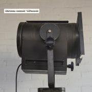 Staande industriele spot H190 S37x30 vierkant 9