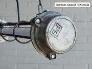 Gepolijste kleine TL lamp L66 D23 3